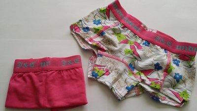 2-pack Meisjes Hipster Roze